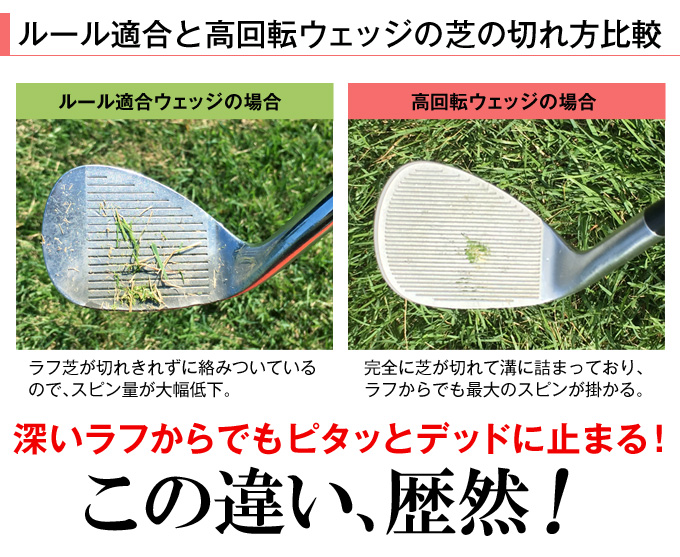 芝の切れ味比較